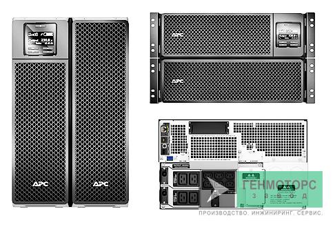 Источник бесперебойного питания APC Smart-UPS SRT 10000 ВА