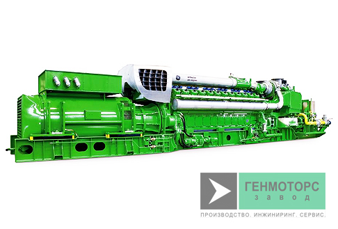 Газопоршневая электростанция (ГПУ) GE Jenbacher J624