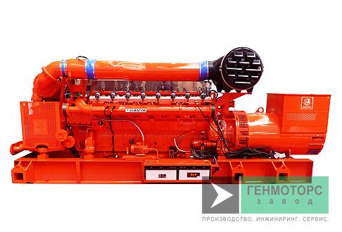 Газопоршневая электростанция (ГПУ) Guascor HGM560