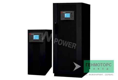 Источник бесперебойного питания Power-Vision Black W160000
